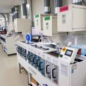 trieuse de fioles pour laboratoire